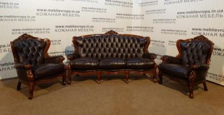 Продам Б/У кожаную мебель с Германии. Новоднестровск. фото 1