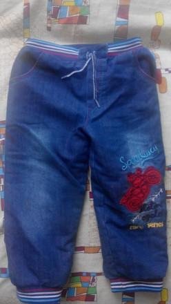 Продам штани на хлопчика 98-104см. Житомир. фото 1