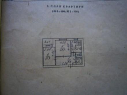 Продам 2-х комнатную квартиру 51\29\7,2 м2 на 9-м этаже кирпичного дома, сан.узе. Электрон м-н, Чернігів, Чернігівська область. фото 6