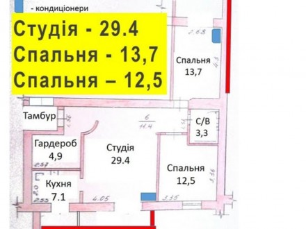 3-комнатная квартира с автономным отоплением (медные трубы) и план дизайном . Житомир, Житомирська область. фото 7