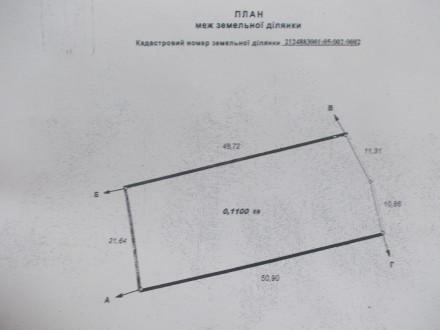 Терміново продається, або обмінюється на 1,2 кімнатні квартири в Ужгороді, або в. Кибляры, Закарпатская область. фото 13