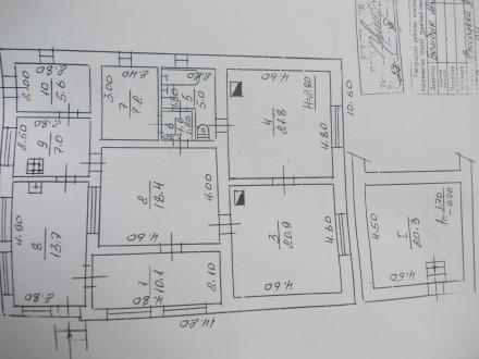 Терміново продається, або обмінюється на 1,2 кімнатні квартири в Ужгороді, або в. Кибляры, Закарпатская область. фото 12