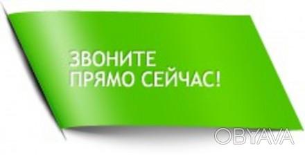 Промавтоматика, ул. Шевченко, 3-х улучшенной планировки, 7/9 п., 65/35/7,4, не у. Житомир, Житомирська область. фото 1