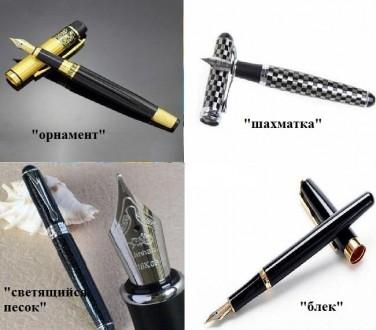 Перьевая ручка. Николаев. фото 1