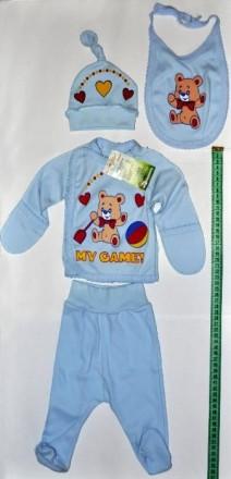 Комплект для новорожденных на мальчика. Вольногорск. фото 1
