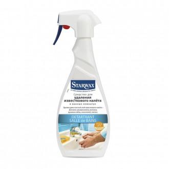 Чистящее средство для мытья душевых кабин Starwax. Киев. фото 1