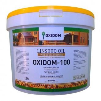 Льняное масло для дерева с пчелиным воском OXIDOM-100. Киев. фото 1