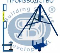 Защитные ограждения. Киев. фото 1