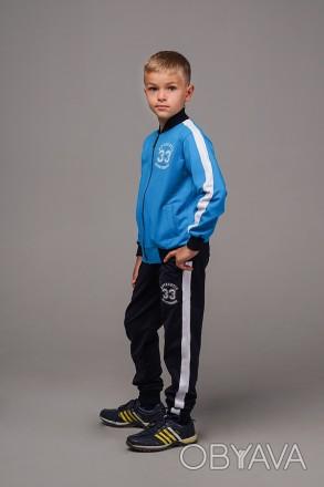 Модные спортивные костюмы для мальчиков 122-146см, разные цвета