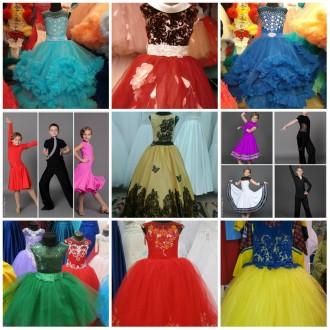 Платья бальные,на выпускной платье,нарядные платья(пышные,длинные,короткие). Днепр. фото 1