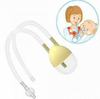 Аспиратор для носа, соплеотсос для младенцев. Запоріжжя. фото 1