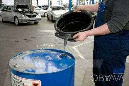 Поддон испольуется для слива технических жидкостей. 16 литров. Днепр, Днепропетровская область. фото 1