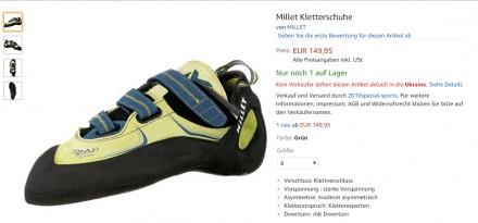 Новые скальные туфли Millet Myo Sulfure  Назначение: техническое скалолазание, . Ровно, Ровненская область. фото 11