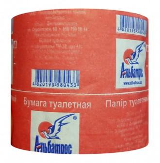 Туалетний папір Альбатрос арт 433. Тернополь. фото 1
