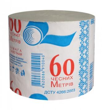 Туалетний папір Альбатрос арт 549. Тернополь. фото 1