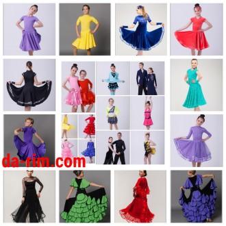 Платья бальные,на выпускной платье,нарядные,пышное,длинное,короткое.Рейтинговые. Днепр. фото 1