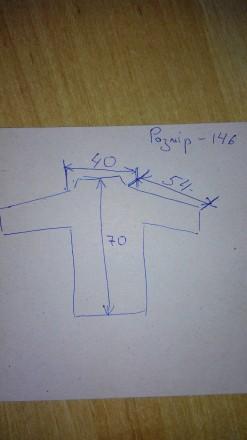 Куртка Парка для мальчика в идеальном состоянии. Носилась аккуратно. Размер -146. Долинская, Кировоградская область. фото 8