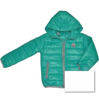 детская куртка. Бахмут (Артемовск). фото 1