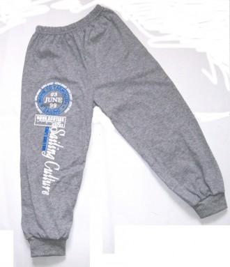 Спортивные штаны на 2-8лет. Александрия. фото 1
