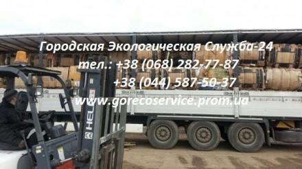 ЗАКУПАЕМ ПРЕССОВАННУЮ МАКУЛАТУРУ МС-5Б, МС-6Б В БОЛЬШИХ ОБЪЕМАХ. Киев. фото 1