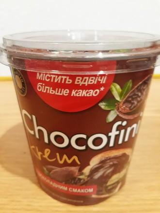 Chocofini шоколадная паста, шоколад, киндер-сюрприз. Николаев. фото 1