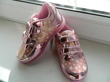 Кроссовки со светящейся подошвой 26-30 р-р. Золотоноша. фото 1