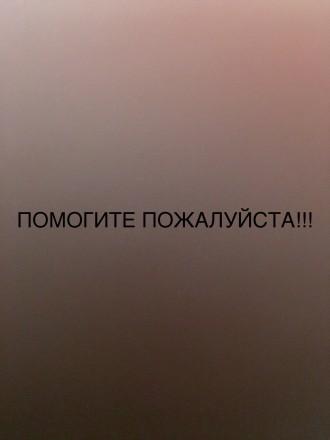 Взуття Чернігів - купити взуття на дошці оголошень OBYAVA.ua 3302a4fe9be10