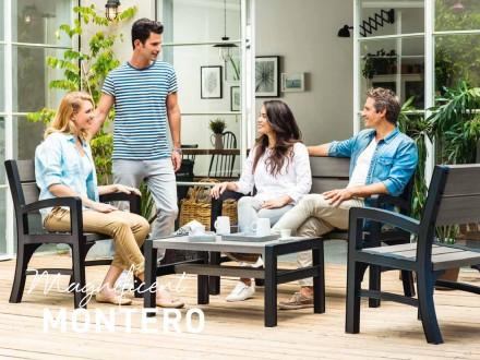 Садовая, уличная мебель Montero Set Нидерланды Allibert, Keter для дома, кафе. Мукачево. фото 1
