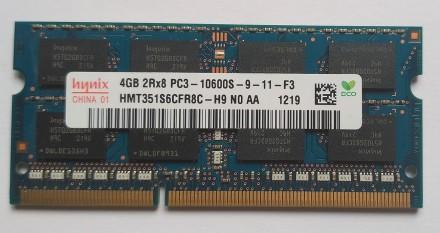 Hynix PC3-10600 SoDIMM MacBook / ноутбук 4Gb ОЗУ DDR3 4096Mb RAM. Киев. фото 1