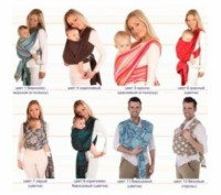 Слинги-Платок для переноски детей 17 Be Close Zafiro Womar. Одесса. фото 1