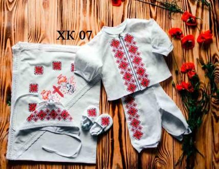 Яркий крестильный набор для мальчика XK07. Украинская вышивка.. Винница. фото 1