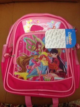 рюкзаки  школьные качественные. Одесса. фото 1