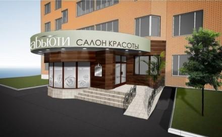Продажа помещения под Ваш бизнес ул. Независимости. Чернигов. фото 1