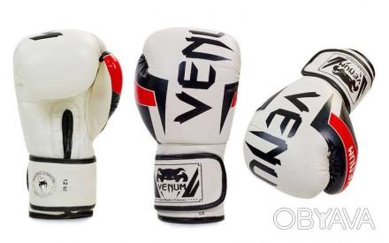 Перчатки боксерские  - 12 унций. Цвет белый с черными надписями, черный с белым. Одесса, Одесская область. фото 1