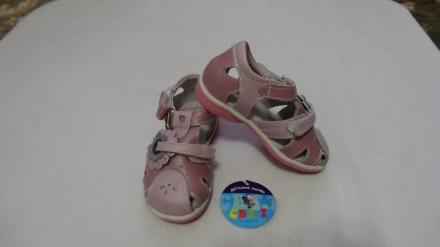6b8092249638 Польская детская обувь Киев – купить обувь для детей на доске ...