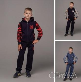 подростковые спортивные костюмы от 98-164см