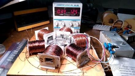 Электродвигатель новой конструкции        Этот электродвигатель питается от сети. Запорожье, Запорожская область. фото 1