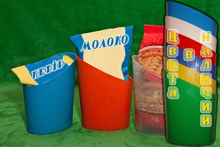 Підставка під молоко. Тернополь. фото 1
