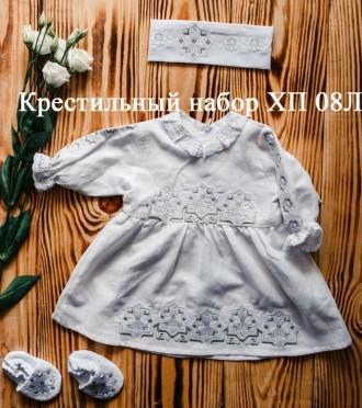 Крестильный набор. Вышивка в серо-белых тонах. Для девочки.(р.56-74). Винница. фото 1