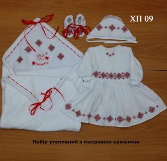 Вышитый набор для крещения девочки. Яркий, стильный ХП 09(р.56-74). Винница. фото 1