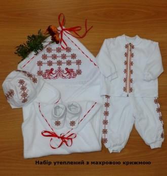 Крестильный вышитый набор для мальчика. Украинская вышивка (р.56-74)ХК 03.. Винница. фото 1