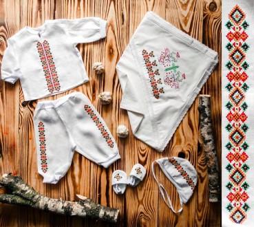 Крестильный набор для мальчика. Яркая украинская вышивка модель ХК08 (р.56-74). Винница. фото 1