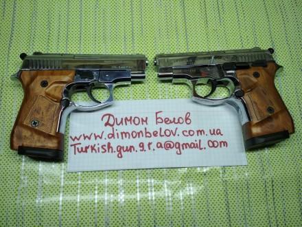 Продаю доработанные стартовые пистолеты Stalker 914. Киев. фото 1