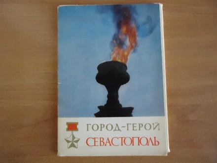 Набор открыток Севастополь. Ровно. фото 1