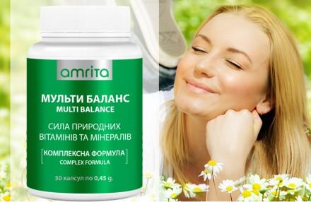 Amrita Multi Balance, 30 капс. Доставка по Украине. Днепр. фото 1