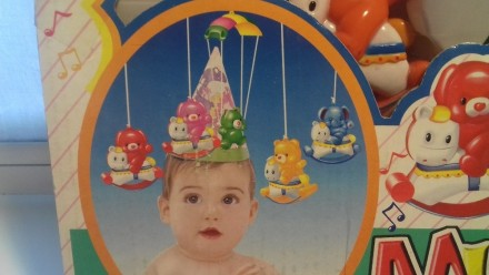 Карусель на детскую кроватку изобретена специально для младенцев, ведь они так ч. Кривой Рог, Днепропетровская область. фото 3