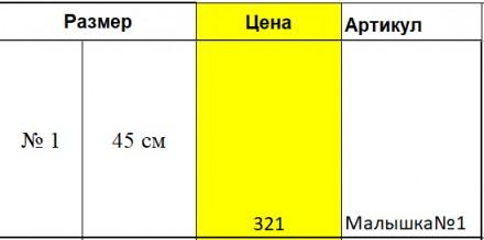 Ткань - искусственный мех травка ворс 18-20 мм. Наполнитель - холлофайбер (синте. Одеса, Одеська область. фото 7