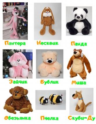 Представляем Вашему вниманию фабрику игрушек «Алина», которая производит исключи. Одеса, Одеська область. фото 3