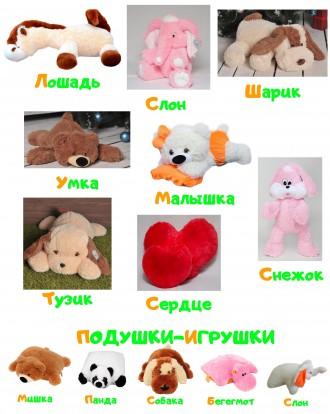 Представляем Вашему вниманию фабрику игрушек «Алина», которая производит исключи. Одеса, Одеська область. фото 4