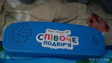 Продам замечательный музыкальный развивающий коврик Спивоче подвирья. С батарейк. Дніпро, Дніпропетровська область. фото 3